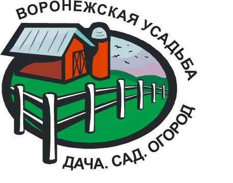 Воронежская усадьба дача сад огород